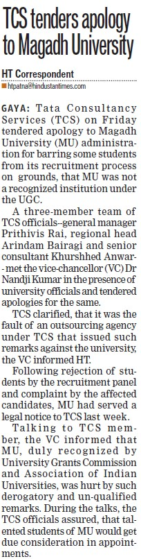 TCS tenders apology to MU (Magadh University)
