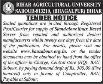 Supply of Stand alone linux based server (Bihar Agricultural University)