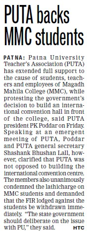 PUTA backs MMC students (Panjab University Teachers Association (PUTA))