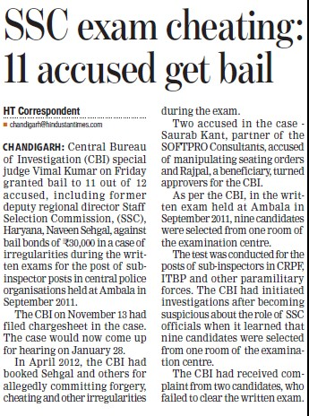 SSC exam cheating 11 accused get bail (Staff Selection Commission SSC NWR)