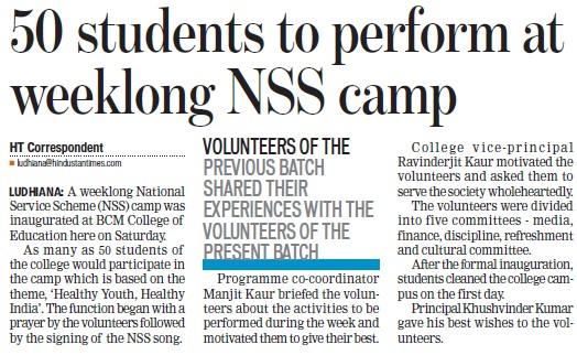 50 student to perform at weeklong NSS camo (BCM College of Education)