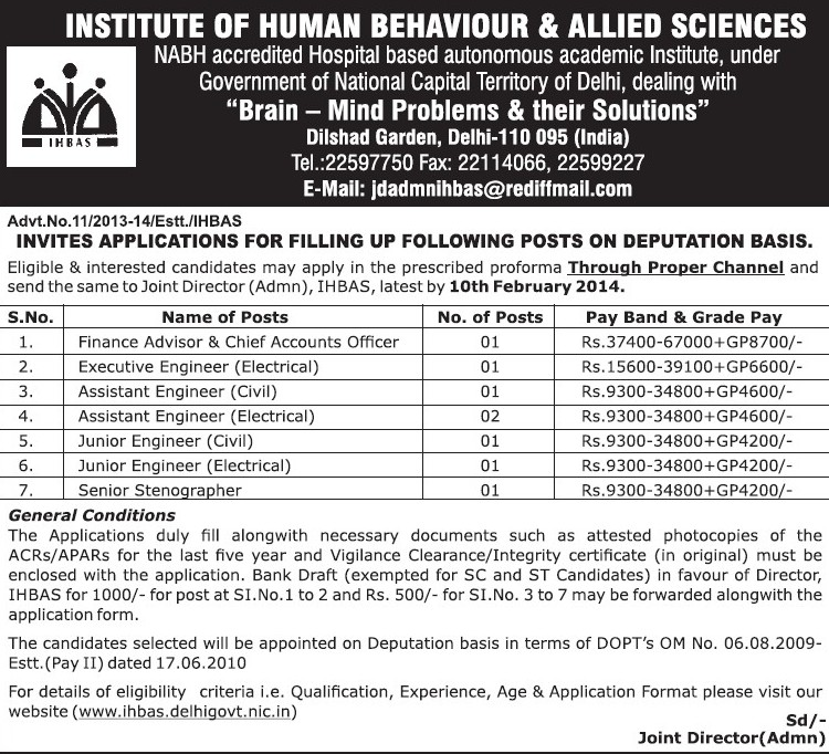 Finance Advisor and Chief Accounts Officer (Institute of Human Behaviour and Allied Sciences)