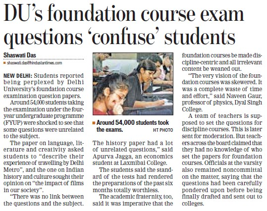 DU foundation course exam question confuse students (Delhi University)
