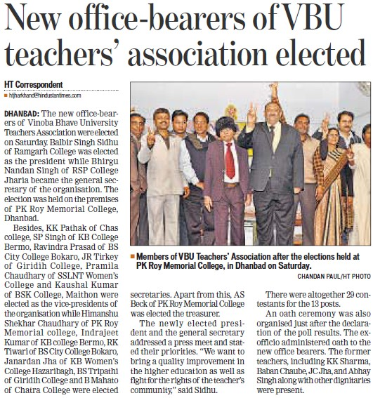New office bearers of VBU teachers association elected (Vinoba Bhave University)