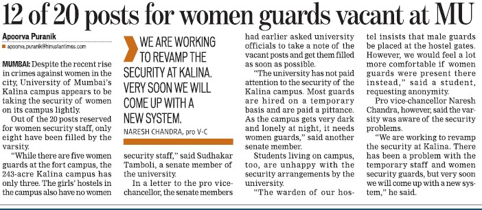 12 of 20 posts of women guards vacant at MU (University of Mumbai)