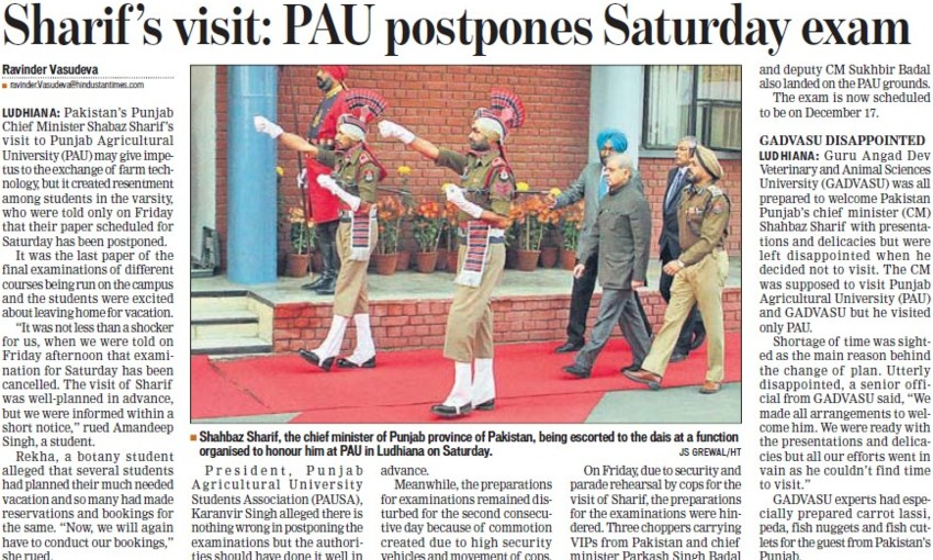 PAU postpones Saturday exam (Punjab Agricultural University PAU)