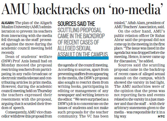 AMU backtracks on no media (Aligarh Muslim University (AMU))