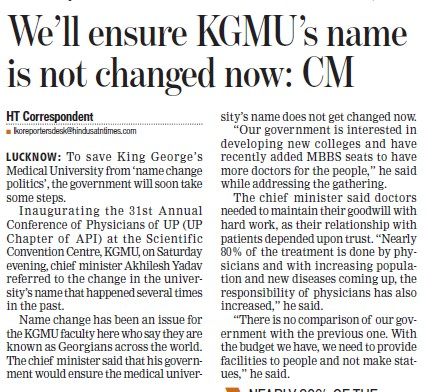 KGMUs name is not changed  now, CM (KG Medical University Chowk)