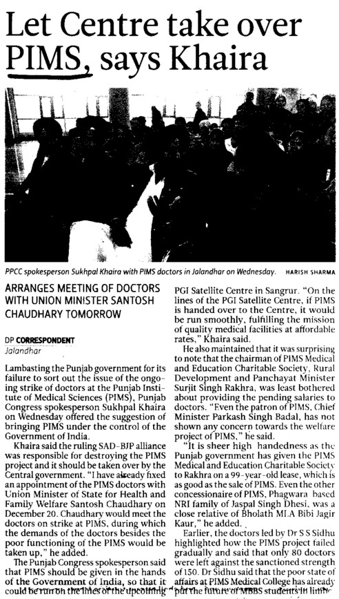 Let centre take over PIMS, Khaira (Punjab Institute of Medical Sciences (PIMS))