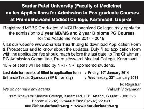 MD and MDS Course (Sardar Patel University)