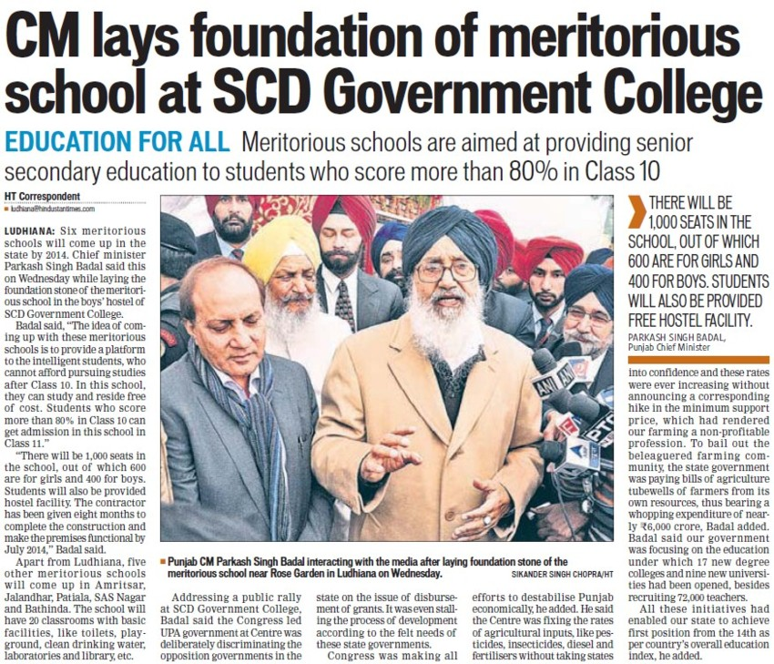 CM lays foundation of meritorious school at SCD (SCD Govt College)