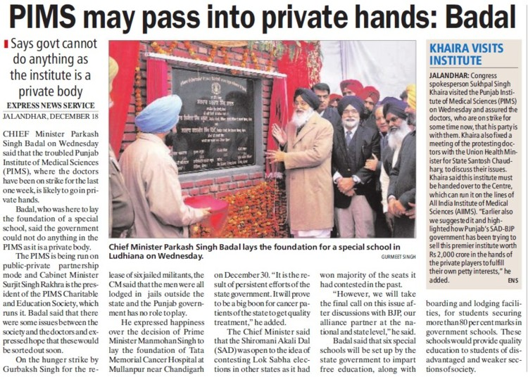 PIMS may pass into private hands, Badal (Punjab Institute of Medical Sciences (PIMS))