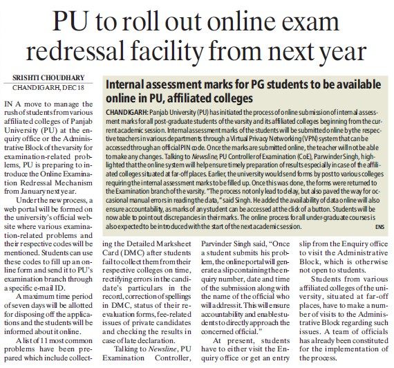 PU to roll out online exam redressal facility from next year (Panjab University)
