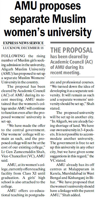 AMU proposes separate Muslim womens University (Aligarh Muslim University (AMU))
