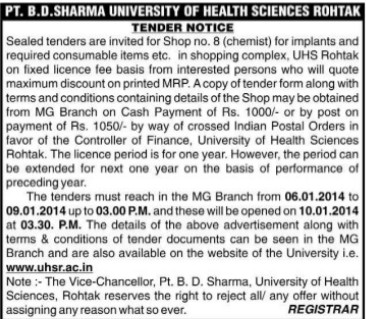 Supply of consumable items (Pt BD Sharma University of Health Sciences (BDSUHS))