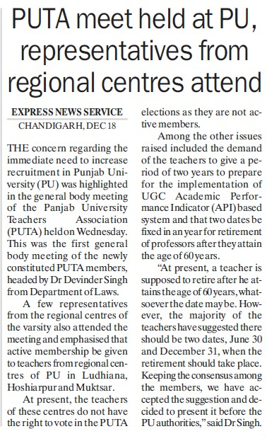 PUTA meet held at PU (Panjab University Teachers Association (PUTA))