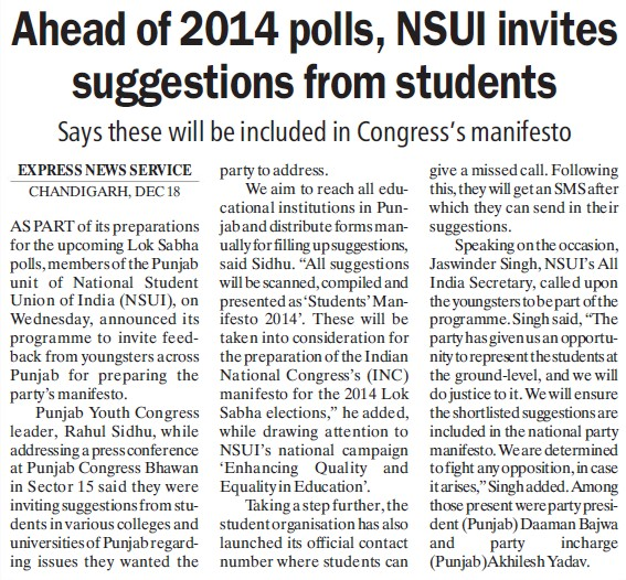 NSUI invites suggestions from students (National Students Union of India NSUI Punjab)