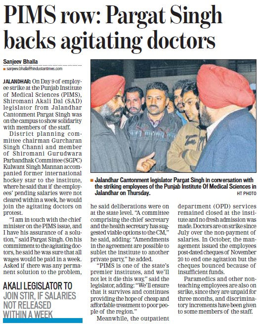 Pargat Singh backs agitating doctors (Punjab Institute of Medical Sciences (PIMS))