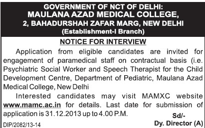Paramedical Staff on contractual basis (Maulana Azad Medical College (MAMC))