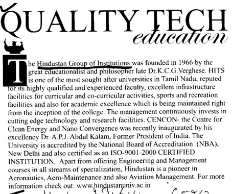 Profile of Hindustan Group of Institutions (Hindustan Group of Institutions)
