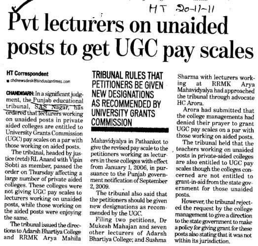 Pvt Lecturers on unaided posts to get UGC pay scales (Punjab Educational Tribunal)