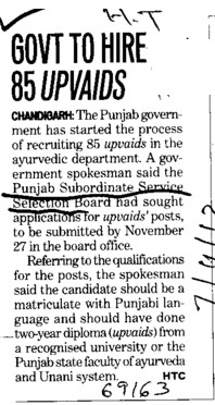 Govt to hire 85 upvaids (Punjab Subordinate Services Selection Board (PSSSB))