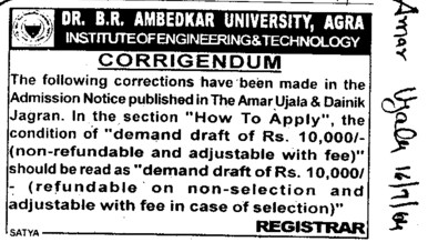 Changes in admission (Dr Bhim Rao Ambedkar University)