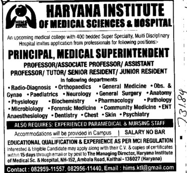 Medical Superintendent and Principal (RK Bansal Medical College and Hospital)