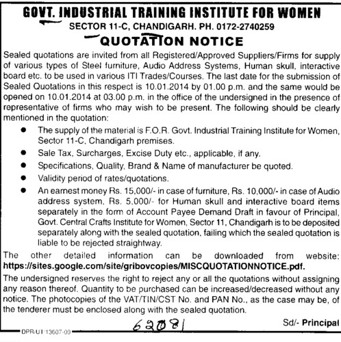 Supply of material (Industrial Training Institute (ITI Women))