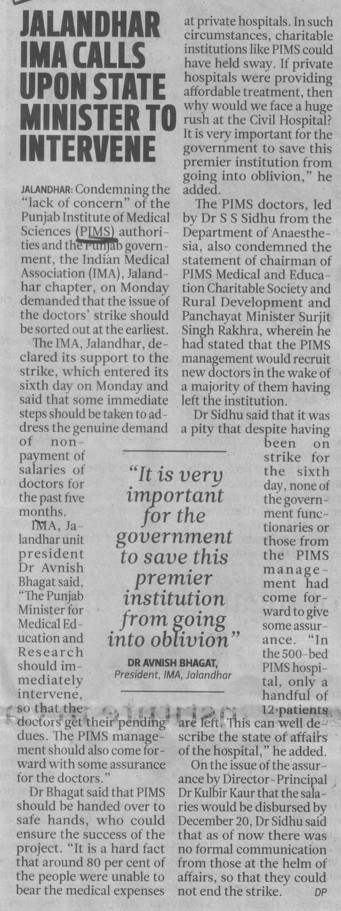 Jalandhar IMA calls upon state minister to intervene (Punjab Institute of Medical Sciences (PIMS))
