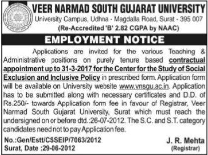 Administrative posts (Veer Narmad South Gujarat University)