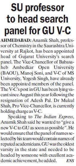 Professor to head search panel for GU VC (Gujarat University)
