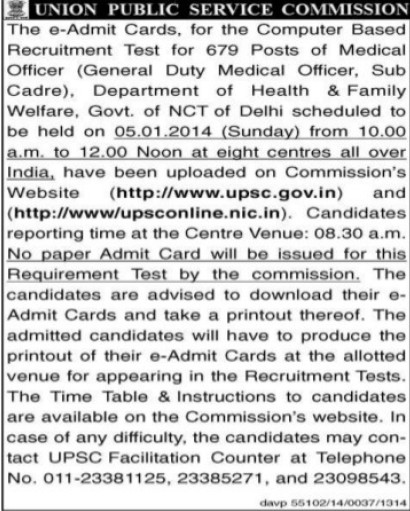 eAdmit Cards for Medical Officer post (Union Public Service Commission (UPSC))
