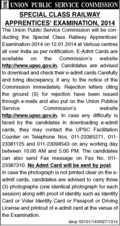 Special Class Railway Apprentices Examination 2014 (Union Public Service Commission (UPSC))