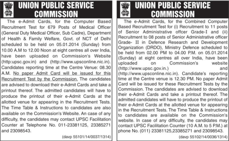 Medical Officer posts (Union Public Service Commission (UPSC))