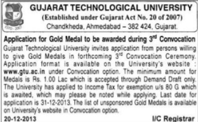 3rd Annual Convocation 2013 (Gujarat Technological University)