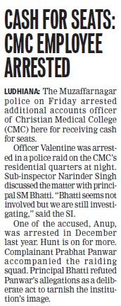 CMC employee arrested (Christian Medical College and Hospital (CMC))