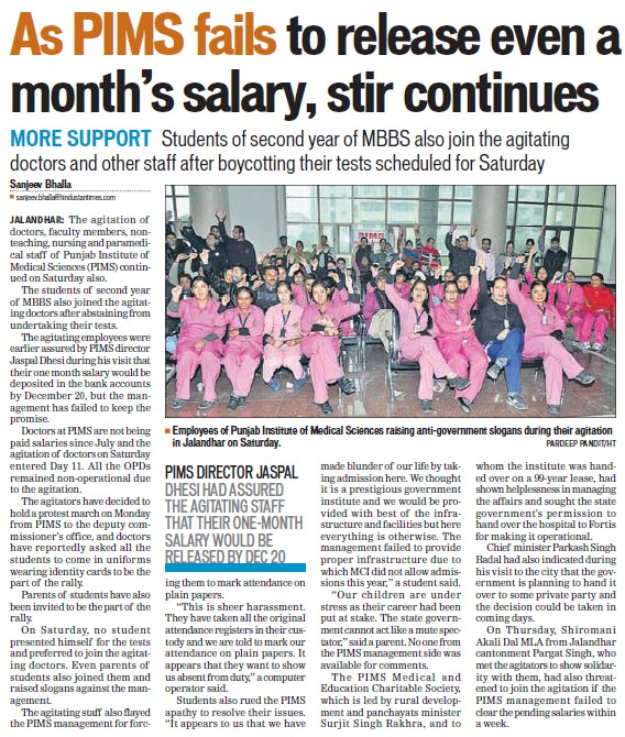 PIMS fails to release even months salary, stir continues (Punjab Institute of Medical Sciences (PIMS))