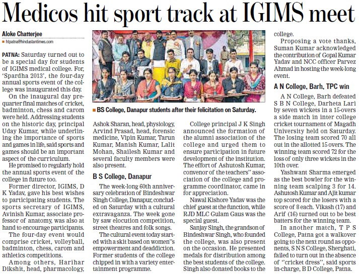 Medicos hit sport tract at IGIMS meet (Indira Gandhi Institute of Medical Sciences (IGIMS))