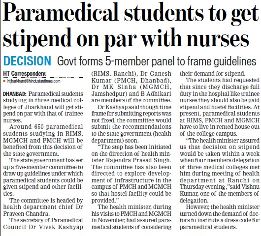 Students to get stipend on par with nurses (Patna Medical College)