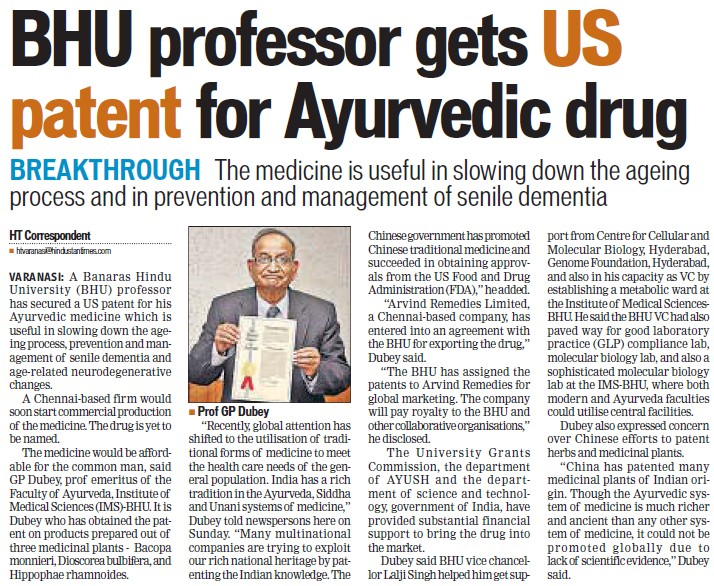 BHU professor gets US patent for Ayurvedic drug (Banaras Hindu University)