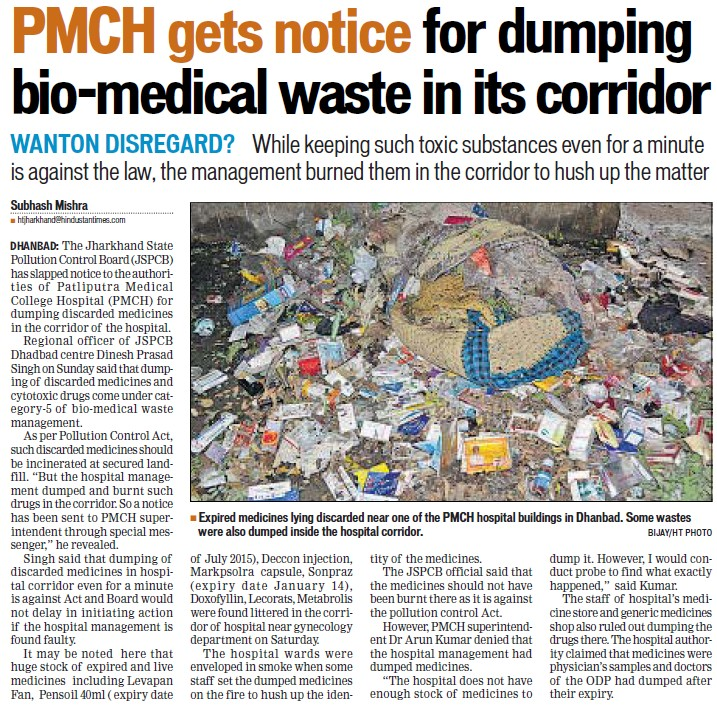 PMCH get notice for dumping bio medical waste in its corridor (Patna Medical College)