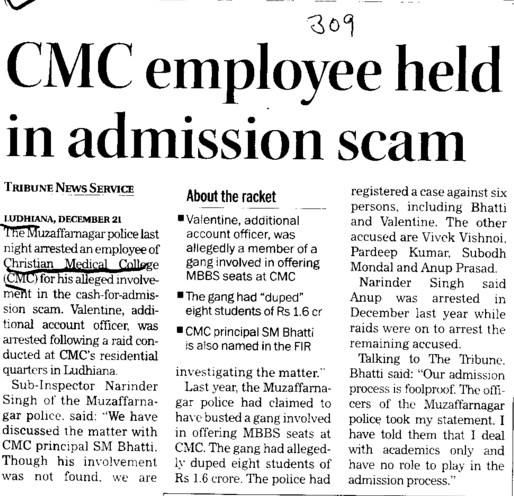CMC employee held in admission scam (Christian Medical College and Hospital (CMC))