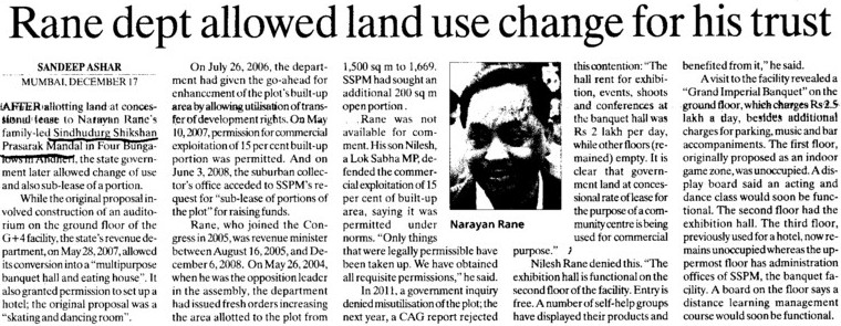 Rane dept allowed land use change for his trust (SSPM College of Engineering)