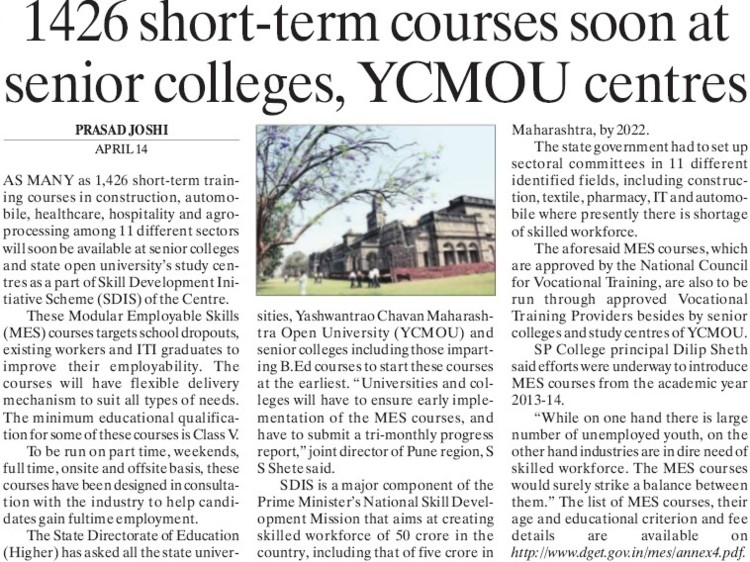 1426 short term courses soon at senior college, YCMOU centres (Yashwantrao Chavan Maharashtra Open University (YCMOU))