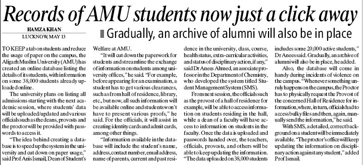 AMU students now just a click away (Aligarh Muslim University (AMU))