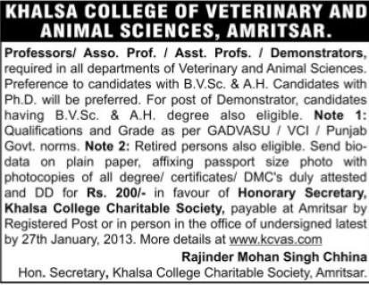 Asstt Professor and Demonstrators (Khalsa College of Veterinary and Animal Sciences)