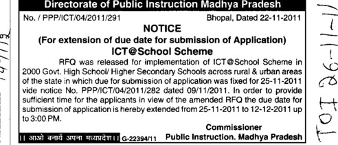 Notice for submission of Applicationm (Directorate of Public Instruction Madhya Pradesh)