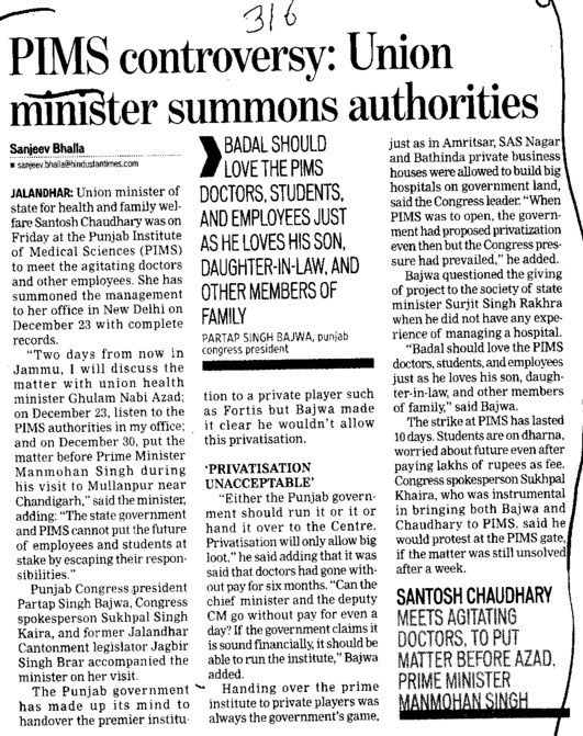 Union minister summons authorities (Punjab Institute of Medical Sciences (PIMS))