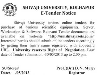 Supply of Scientific equipments (Shivaji University)